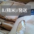 owner_8.jpg